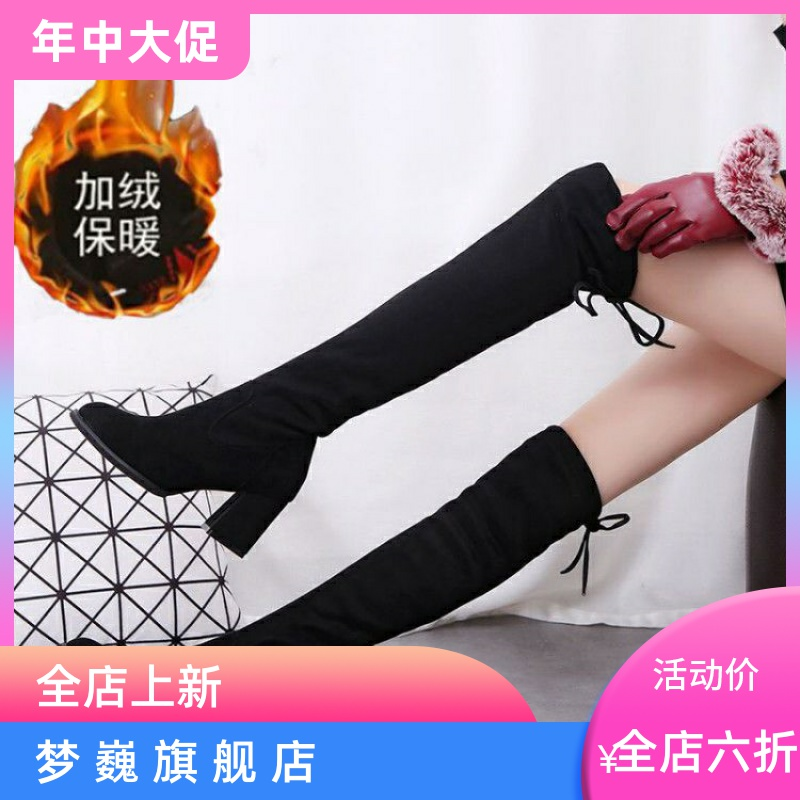 2020 womens boots winter new boots childrens black high heels thick heels womens shoes show thin knee stretch boots