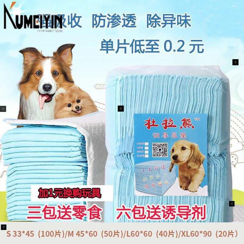 puppy pet pads dog wee pee pad training pad thick waterproof