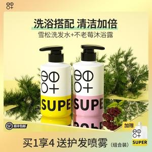 领【10元券】购买超级种子super seed头皮清洁洗发水