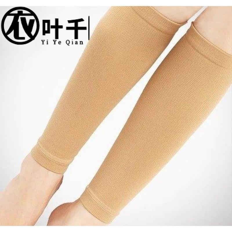 足のバンドを収めて形を作って産後の足の美しい足のレギンスの足のゲートルを作って脚の美しい足の圧力を連れて産後をかぶせます。