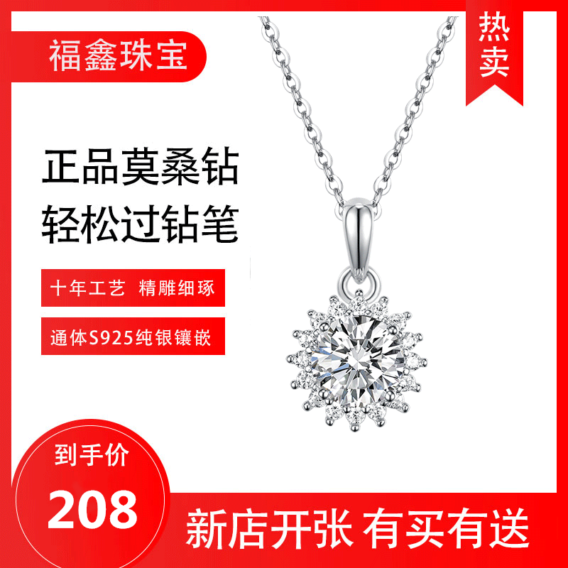 Genuine mosang diamond necklace female S925 Sterling Silver Pendant 1 carat simple clavicle chain luxury classic