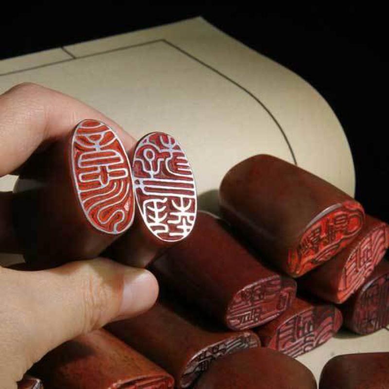 手工篆刻成品闲章书画藏书书法定制寿山石印章引首押尾章