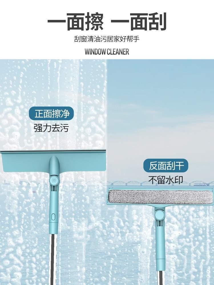 正品高空玻璃擦双面擦保洁搞卫生大扫除用品擦纱窗清洁工具