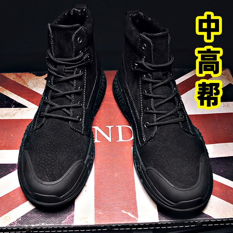Martin boots high top mens work boots middle upper Western Cowboy Boots British snowy desert work clothes Martin shoes