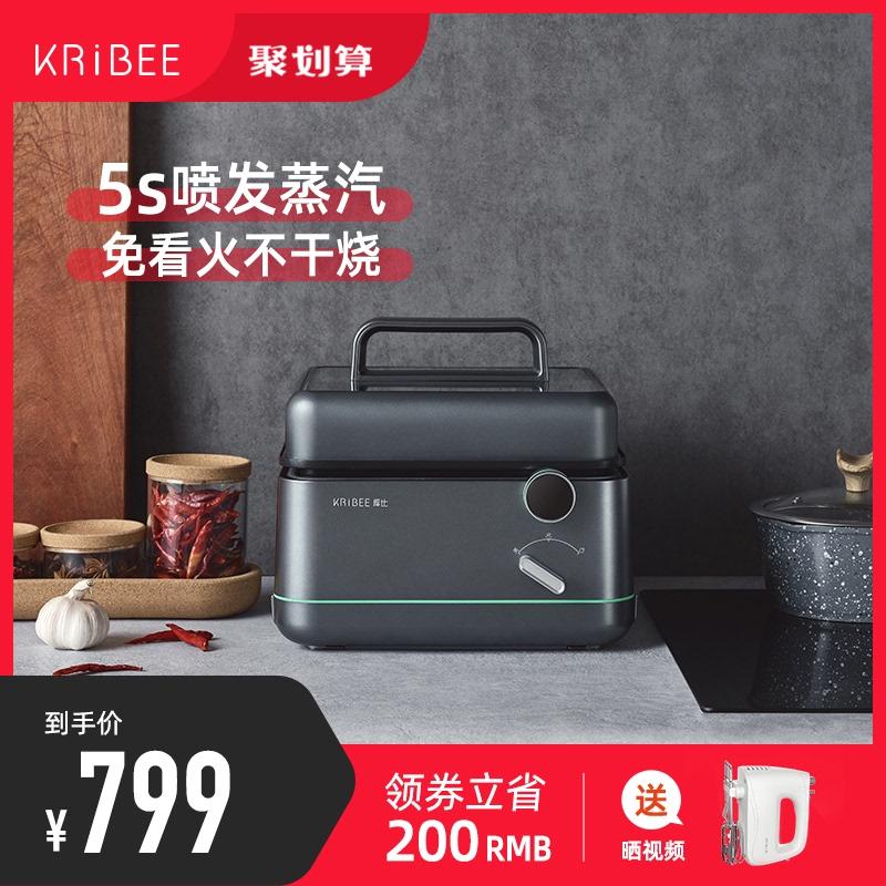 小米有品库比5S快蒸锅多功能家用蒸气火锅电蒸锅智能蒸煮煎一体锅