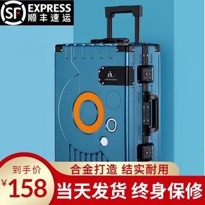 袋鼠铝框行李箱女男学生20寸登机旅行箱24寸拉杆箱万向轮密码皮箱