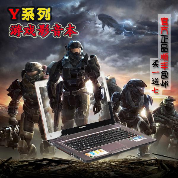Lenovo/�想 Y400N-IFI Y430P Y700 I5i7�P�本Y510P��X分期14寸