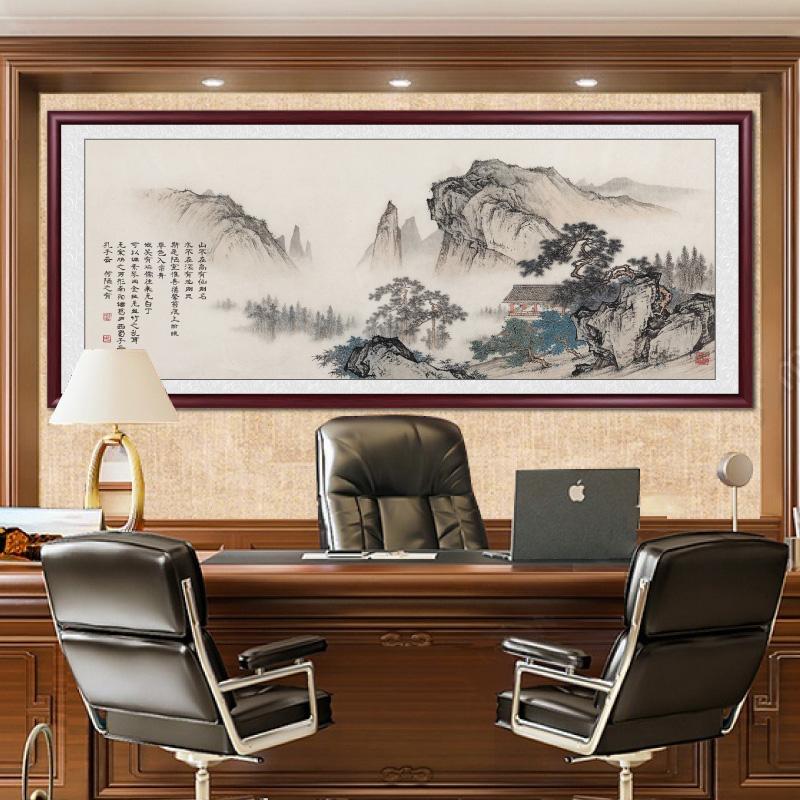 客厅装饰画新中式国画沙发背景墙靠山办公室挂画山水画中堂壁画墨图片
