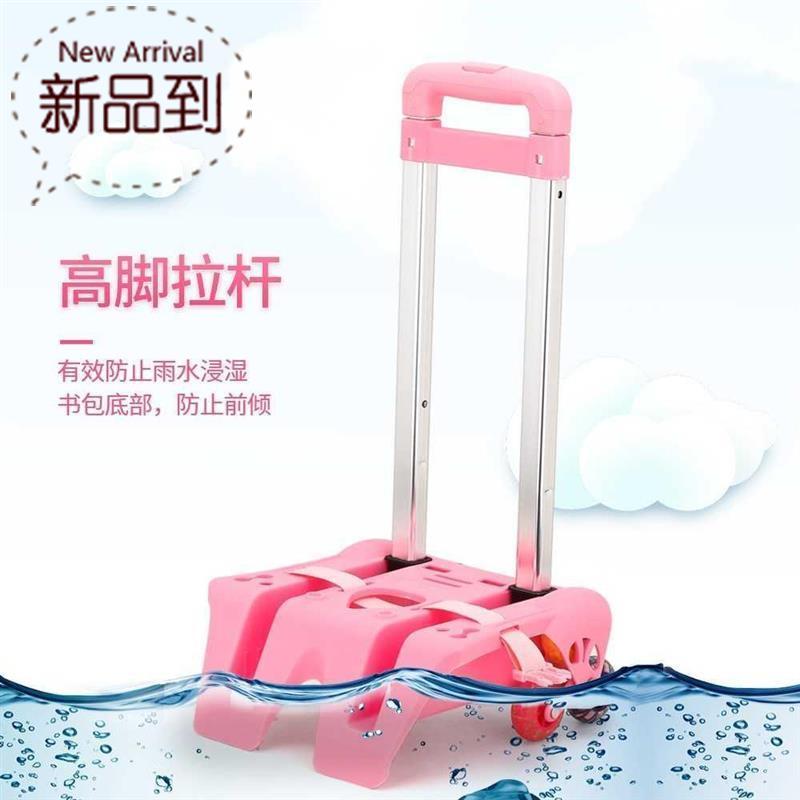 Pole girl portable roller carrier 612 years old K push pull rod schoolbag pull rod frame pull cart box frame