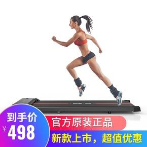 走步机家用款小型超静音健身减肥迷你女室内宿舍折叠非平板跑步机