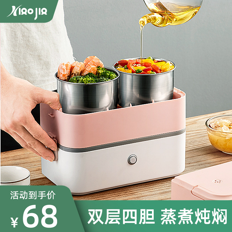 小加电热饭盒便携便当盒可插电蒸饭自动加热保温上班族热饭菜神器