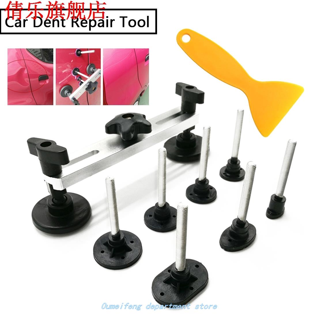 BoDy DAmAge FIx  RePAIR Tool KIT 9Pcs InsTRumenT PAInTless A