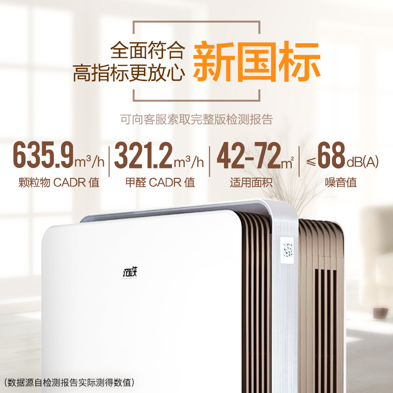 Yadu new house air purifier household living room removing formaldehyde second hand smoke office dormitory large area