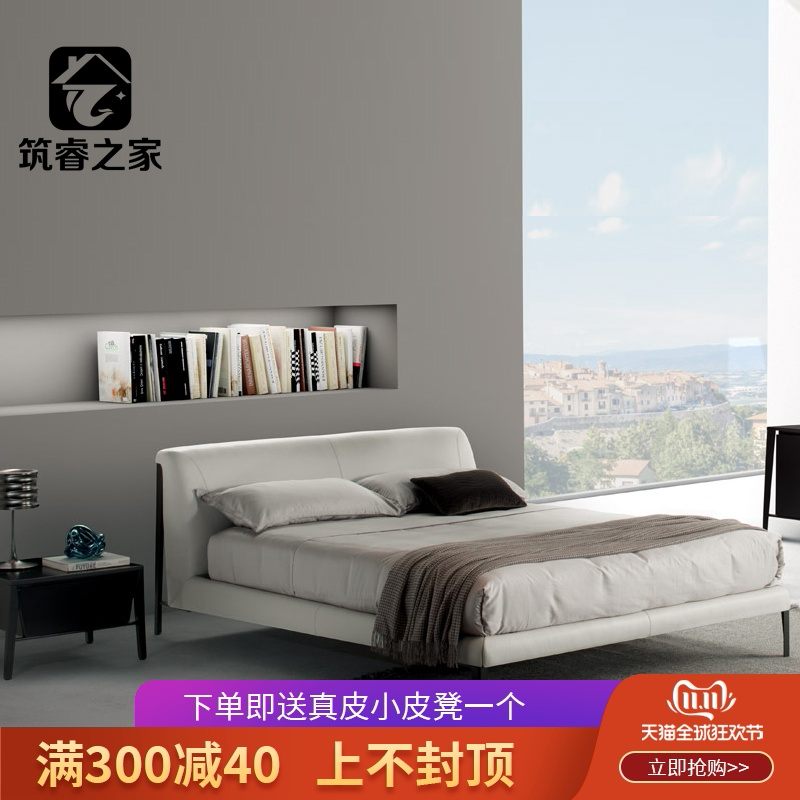 Zhurui home Italian style minimalist leather bed top leather 1.8m wedding bed modern light luxury furniture double bed