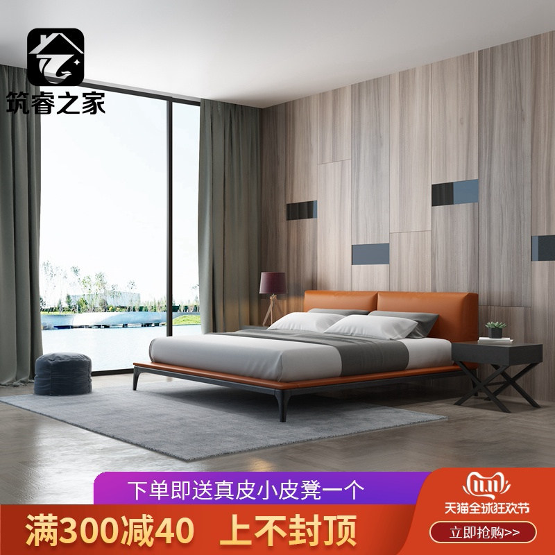 Zhurui home Italian style minimalist leather bed top layer cowhide modern simple light luxury double wedding bed 1.8m leather bed