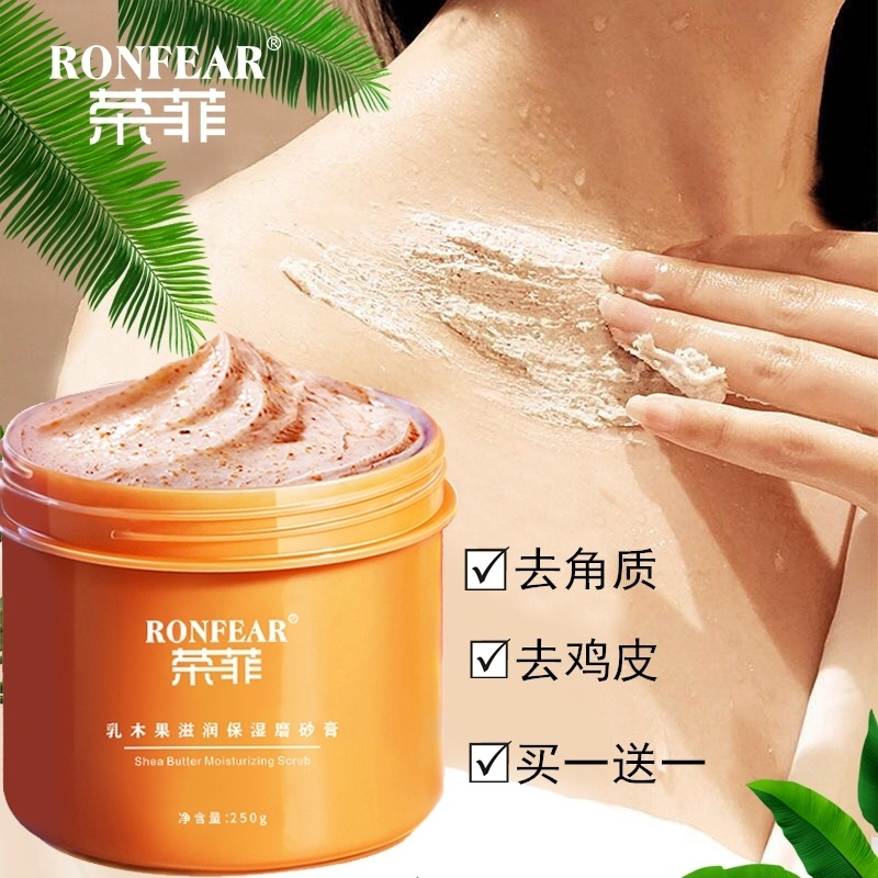 Shea Fruit Body Scrub Cream exfoliating and exfoliating body whitening body cleaning product 250g hot for men and women