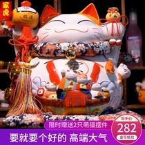特大号14寸日式陶瓷招财猫摆件商铺开业礼品乔迁居家装饰储蓄罐