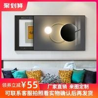 电表箱免打孔晶瓷画现代简约墙壁画质量可靠吗