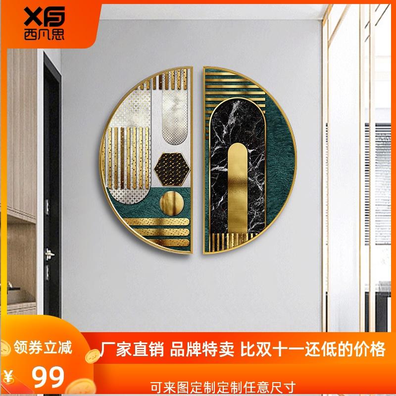 现代简约餐厅玄关半圆装饰画组合抽象晶瓷挂画书房玄关走廊墙壁画