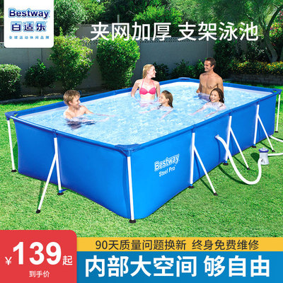 Bestway large children's swimming pool home adult children thickening bracket swimming pool family outdoor fish pond