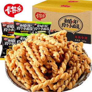 领【5元券】购买卡其乐糯米500g整箱酱汁牛肉小麻花