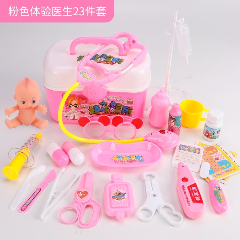 小さい医者の看護婦は子供の役を着てままごとのおもちゃの医者に扮して手術の道具の女の子の職業の公演をします。