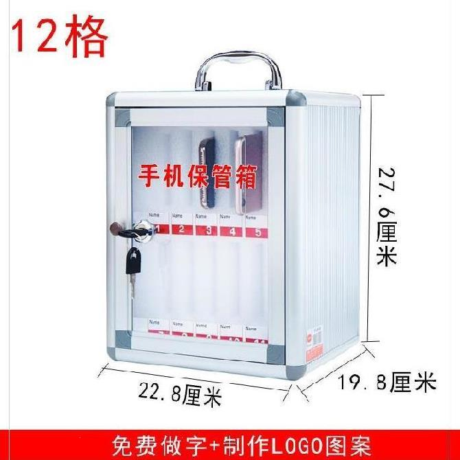 . student transparent aluminum alloy storage in the dining room, 48 in the storage cabinet, in the vehicle storage box and in the trunk