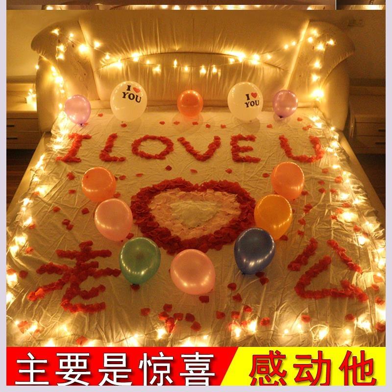 老公生日礼物男朋友浪漫生日装饰男朋友男生房间特别实用惊喜布置