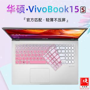 适用华硕VivoBook15s键盘膜顽石六代Pro笔记本FL8700F电脑V5000J保护M5050D贴Y5200防尘罩15.6寸S5300全覆盖
