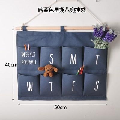 床头壁挂袋手表卧室门插卡袋收纳袋遮挡班级挂件员工门后电表箱