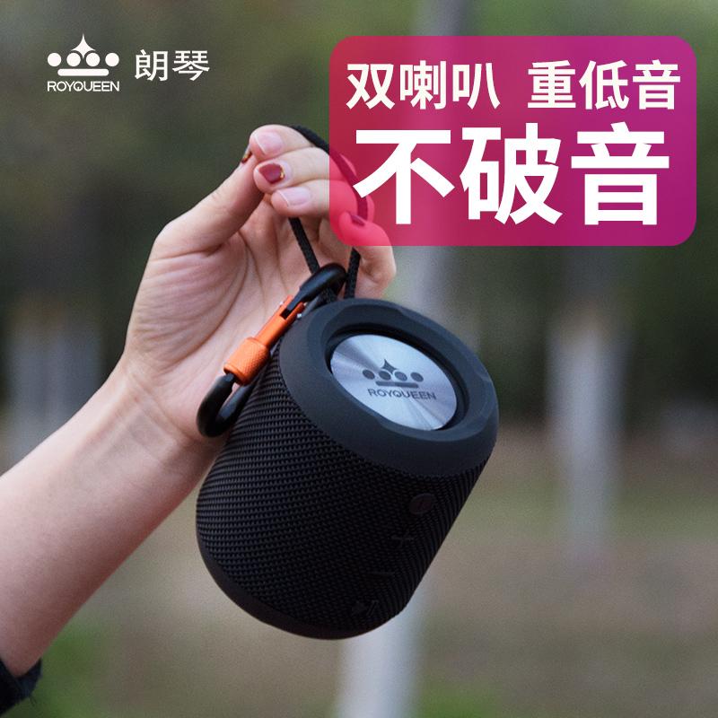 朗琴M350蓝牙音箱低音炮音响家用便携式小音响无线迷你户外防水3淘宝优惠券