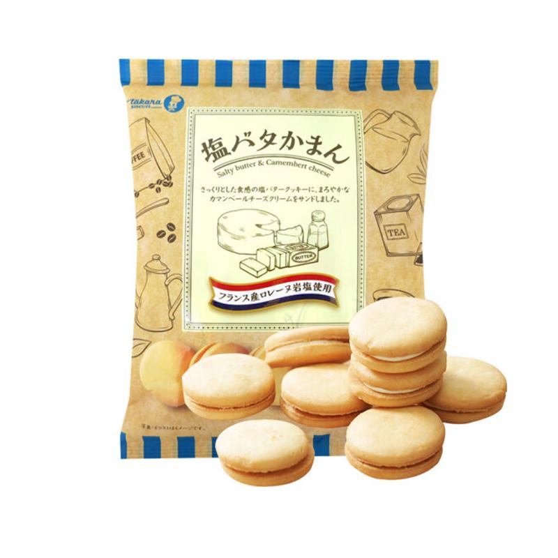 日本进口网红宝制果芝士黄油夹心饼干海盐味横浜香草芝士袋装137g