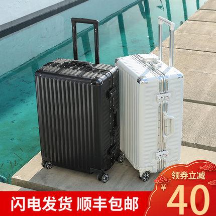 行李箱网红铝框拉杆箱女新款旅行箱男ins密码皮箱子20寸24小型28