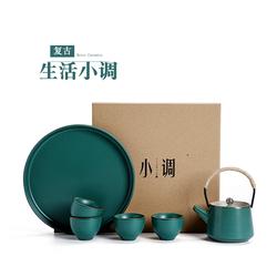 窑缘棠复古功夫茶具小套家用简约一壶四杯便携式旅行茶具送礼套装
