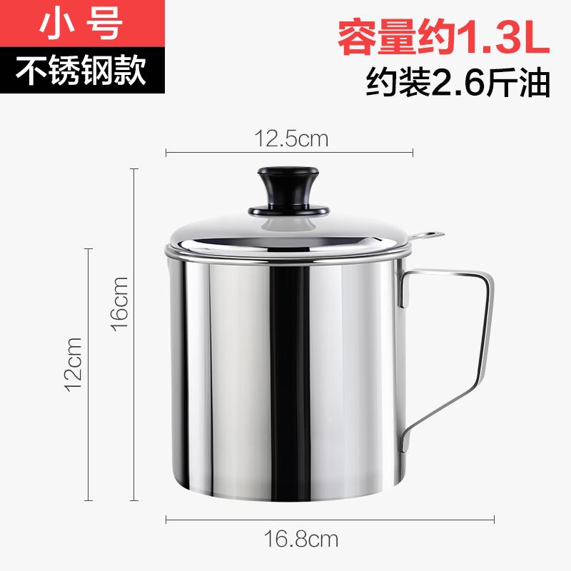厨房隔油神器玻璃滤汤壶汤油分离器月子过滤油杯汤渣隔油壶油罐