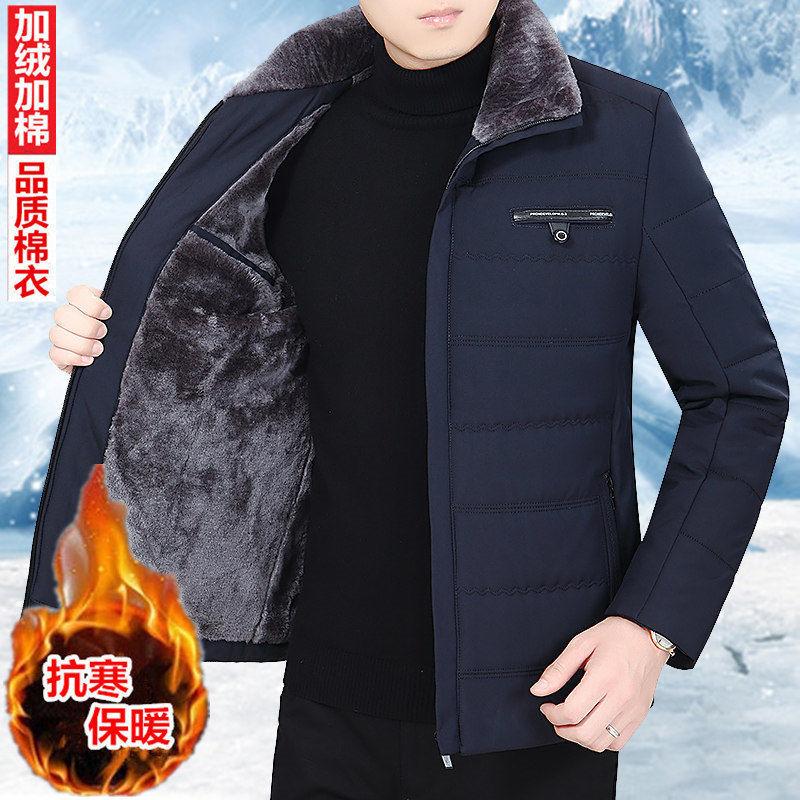 冬季加绒加厚保暖翻领中年男士外套棉服棉袄