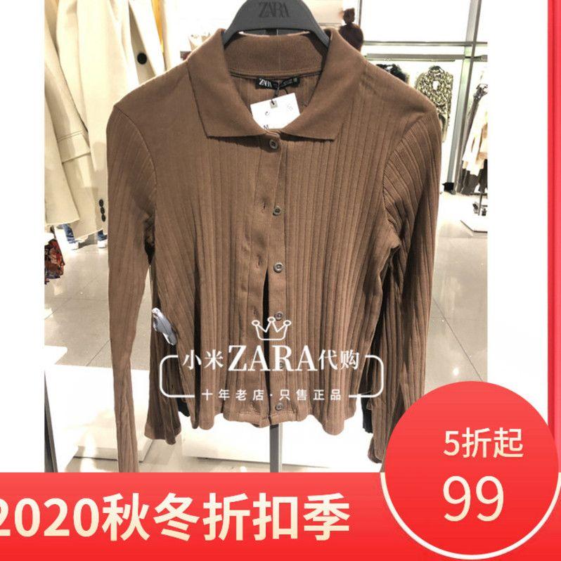October domestic purchase of womens rib polo shirt 4174 / 632 4174632