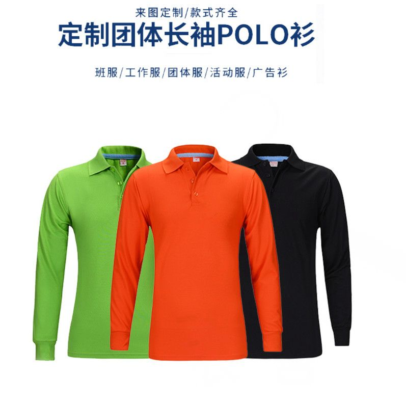 Factory Korean polo shirt polo shirt spring long sleeve fruit shop tooling women electrician barbecue fried chicken
