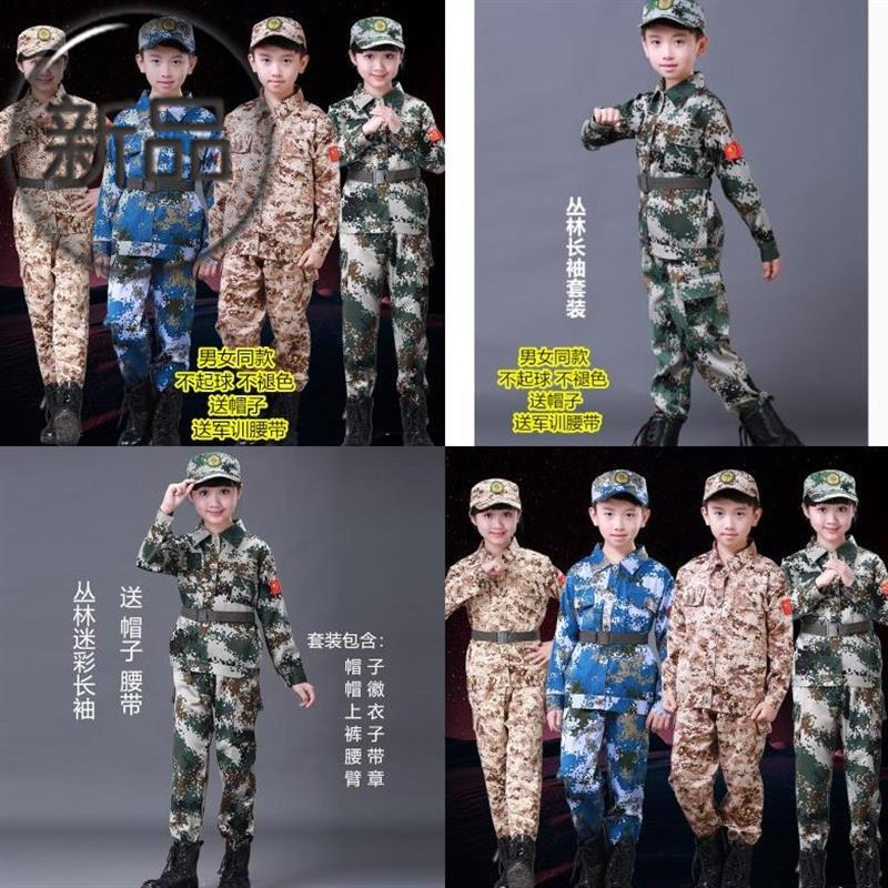 Father and son Dress Girls autumn and winter new childrens camouflage performance clothing support customized spring summer autumn winter standing collar little J man