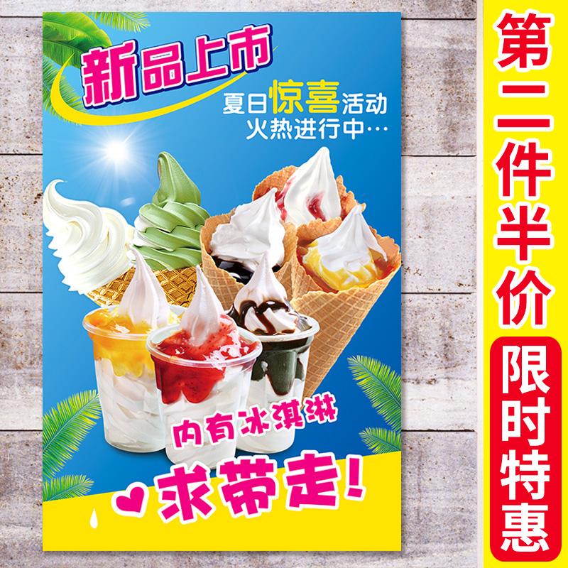 Плакаты / Постеры Артикул 639775870673
