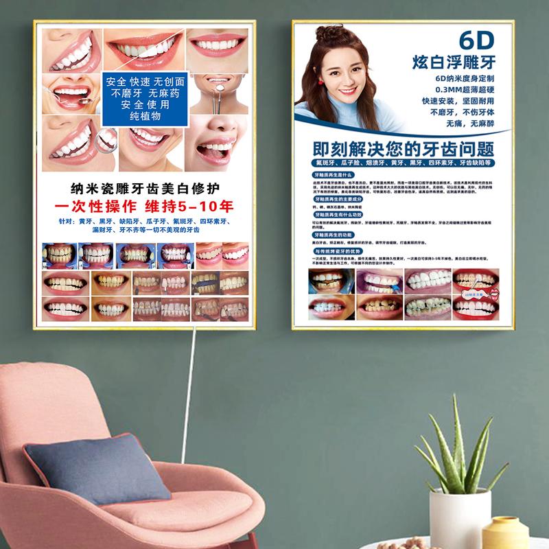 Плакаты / Постеры Артикул 621588108263