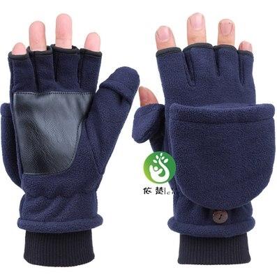 工地甜美暖女创意手指开车双层加绒保暖手套骑摩托车打游戏驾驶员