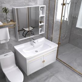 白色太空铝浴室柜组合轻奢阳台洗手盆柜卫浴柜小户型卫生间吊柜图片