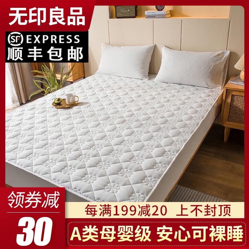无印良品纯棉床笠加厚夹棉单件防滑夏季全棉床罩席梦思床垫保护套