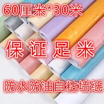 背景墙壁纸3D立体墙纸欧式客厅3d卧室温馨精压田园自粘防水墙纸