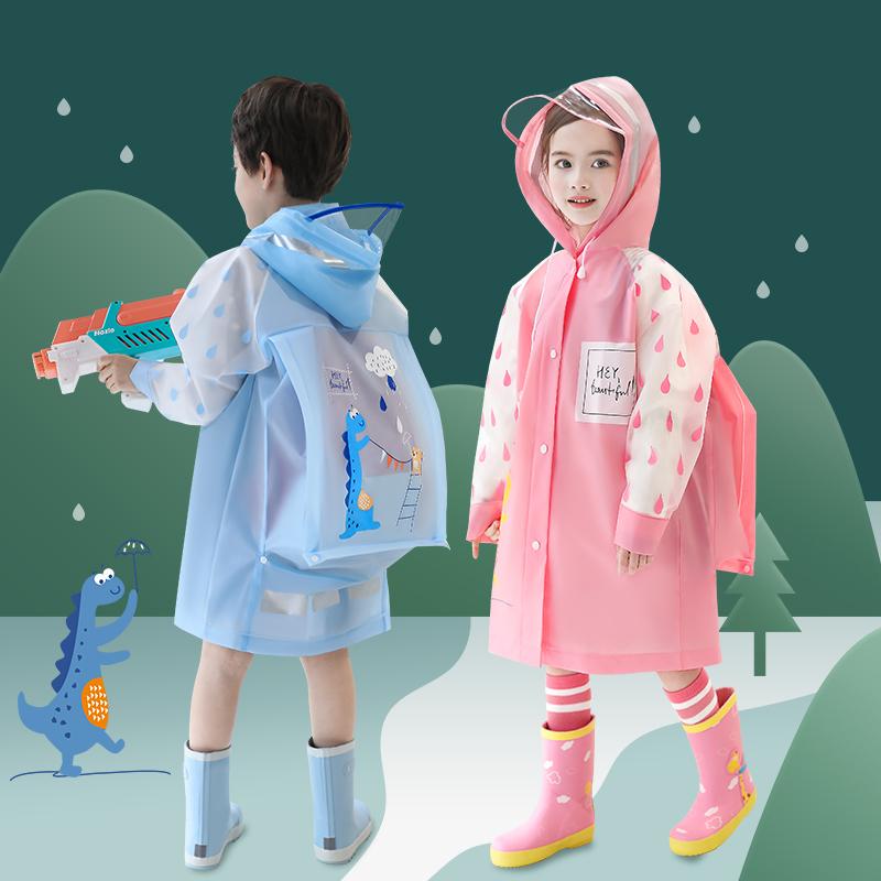儿童雨衣男童小孩全身防水女童宝宝幼儿园透明小学生雨披恐龙雨衣