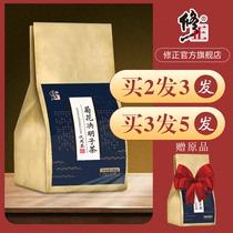 非袋装特级罐装正品同仁堂黄金牛蒡茶根包邮牛旁牛膀官方功效茶