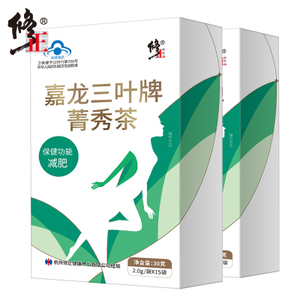 【买2组送1盒】2盒修正男女减肥茶
