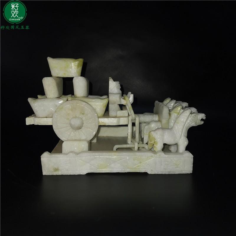 Изделия из ланьтиана Артикул 643590677159