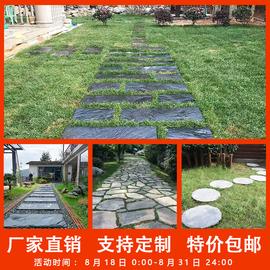 踏步石铺路石青石板院子地砖庭院装饰垫脚石花园草坪户外汀步石板